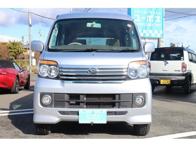 「ダイハツ」「アトレーワゴン」「コンパクトカー」「滋賀県」の中古車2