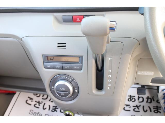 「ダイハツ」「アトレーワゴン」「コンパクトカー」「滋賀県」の中古車14