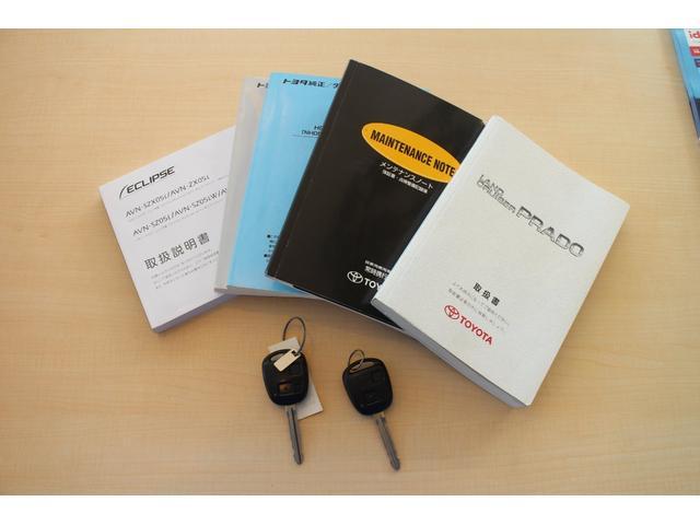取り扱い説明書、メンテナンスノート、保証書、ナビ取り扱い説明書、スペアキーもすべて残っておりますのでご安心ください。