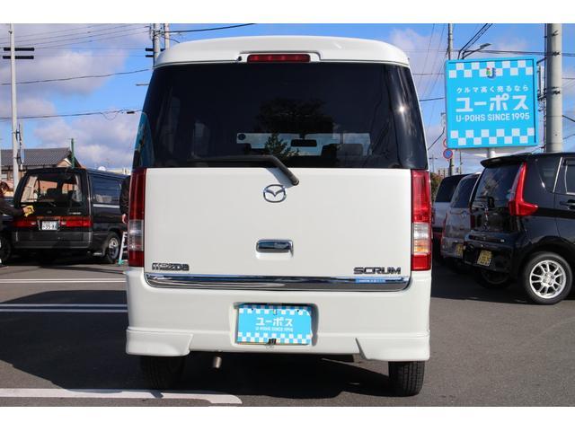 「マツダ」「スクラムワゴン」「コンパクトカー」「滋賀県」の中古車7