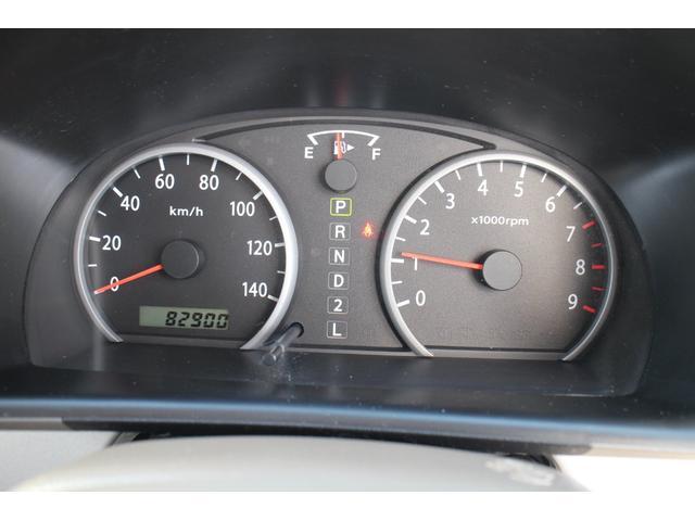 「マツダ」「スクラムワゴン」「コンパクトカー」「滋賀県」の中古車12
