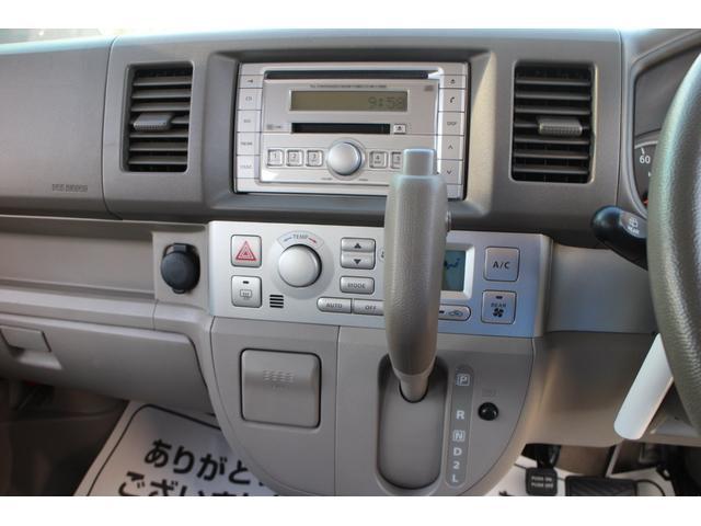 「マツダ」「スクラムワゴン」「コンパクトカー」「滋賀県」の中古車13