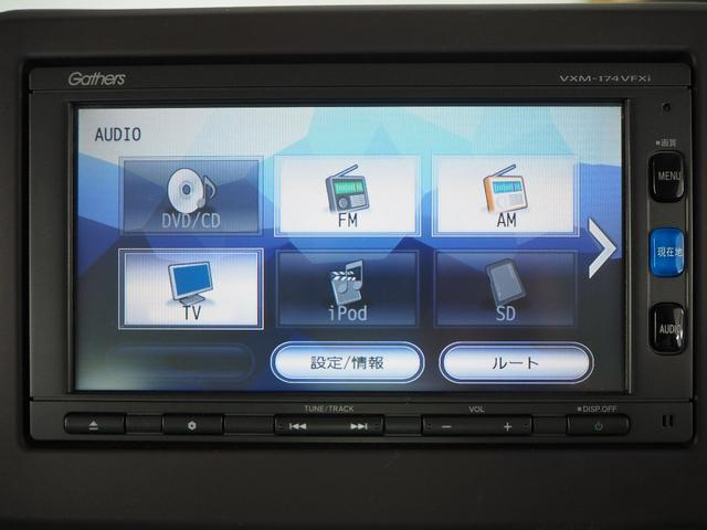 「ホンダ」「N-BOX」「コンパクトカー」「滋賀県」の中古車13