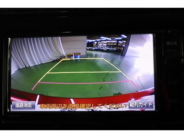 Aツーリングセレクション フルセグ DVD再生 ミュージックプレイヤー接続可 バックカメラ 衝突被害軽減システム ETC ドラレコ LEDヘッドランプ ワンオーナー 記録簿(7枚目)