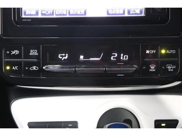 Aツーリングセレクション フルセグ DVD再生 ミュージックプレイヤー接続可 バックカメラ 衝突被害軽減システム ETC ドラレコ LEDヘッドランプ ワンオーナー 記録簿(8枚目)