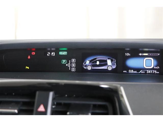 Aツーリングセレクション フルセグ DVD再生 ミュージックプレイヤー接続可 バックカメラ 衝突被害軽減システム ETC ドラレコ LEDヘッドランプ ワンオーナー 記録簿(11枚目)