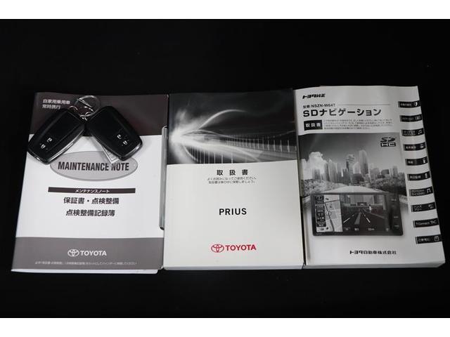 Aツーリングセレクション フルセグ DVD再生 ミュージックプレイヤー接続可 バックカメラ 衝突被害軽減システム ETC ドラレコ LEDヘッドランプ ワンオーナー 記録簿(19枚目)