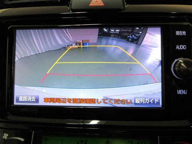 ハイブリッドG 50リミテッド フルセグ DVD再生 ミュージックプレイヤー接続可 バックカメラ ETC LEDヘッドランプ ワンオーナー 記録簿(7枚目)