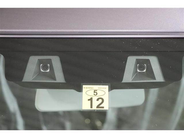 ハイブリッドX 衝突被害軽減システム LEDヘッドランプ ワンオーナー 記録簿(13枚目)