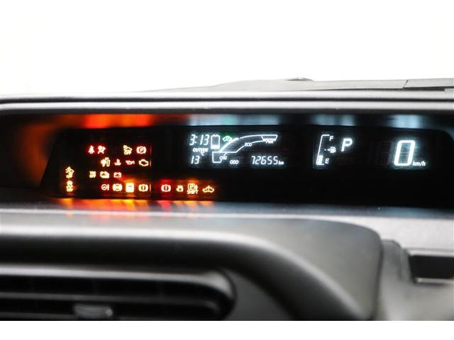 「トヨタ」「アクア」「コンパクトカー」「滋賀県」の中古車12