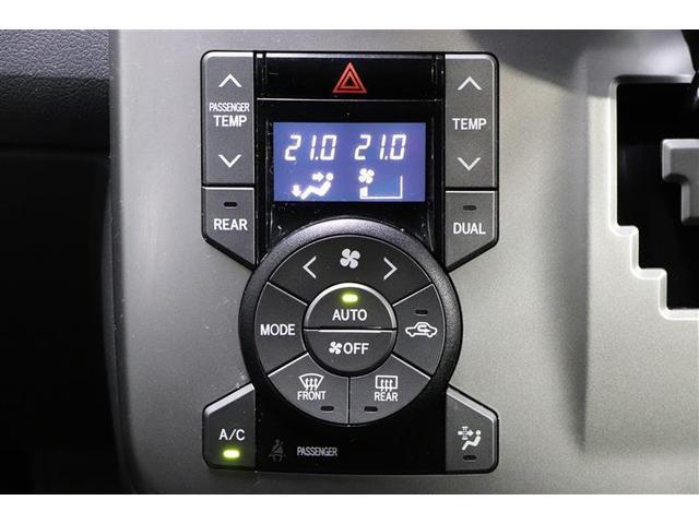 Si サンルーフ ETC 電動スライドドア HIDヘッドライト 乗車定員8人 3列シート ワンオーナー 記録簿(7枚目)