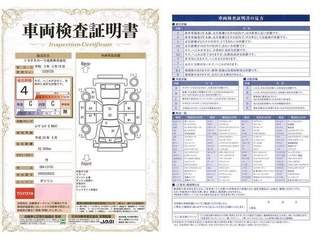 「ダイハツ」「ムーヴコンテ」「コンパクトカー」「滋賀県」の中古車20