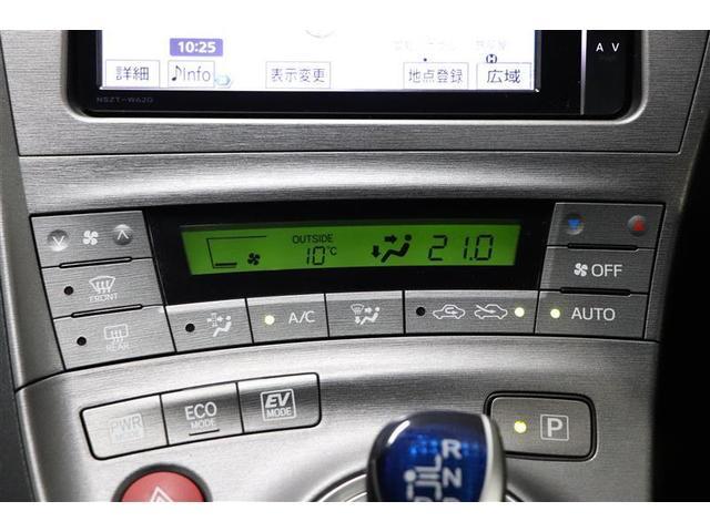 S フルセグ メモリーナビ DVD再生 ミュージックプレイヤー接続可 バックカメラ ETC HIDヘッドライト ワンオーナー 記録簿(8枚目)