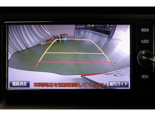 X フルセグ DVD再生 ミュージックプレイヤー接続可 バックカメラ 衝突被害軽減システム ETC 電動スライドドア LEDヘッドランプ ウオークスルー 乗車定員7人 3列シート ワンオーナー 記録簿(7枚目)