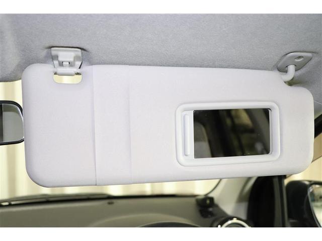X Gパッケージ 衝突被害軽減システム LEDヘッドランプ ワンオーナー 記録簿 アイドリングストップ(12枚目)