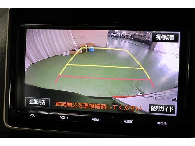 ハイブリッドG フルセグ メモリーナビ DVD再生 ミュージックプレイヤー接続可 バックカメラ 衝突被害軽減システム ETC 両側電動スライド LEDヘッドランプ 乗車定員7人 3列シート ワンオーナー 記録簿(7枚目)