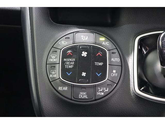 ハイブリッドG フルセグ メモリーナビ DVD再生 ミュージックプレイヤー接続可 バックカメラ 衝突被害軽減システム ETC 両側電動スライド LEDヘッドランプ 乗車定員7人 3列シート ワンオーナー 記録簿(8枚目)