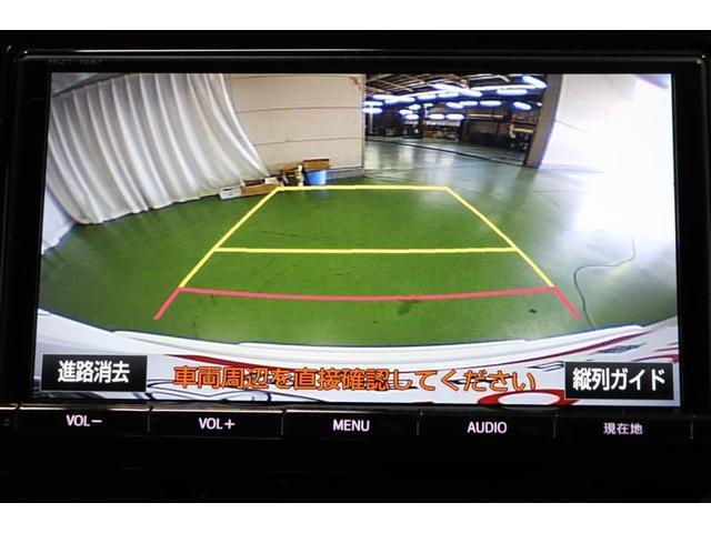 G フルセグ メモリーナビ DVD再生 ミュージックプレイヤー接続可 バックカメラ 衝突被害軽減システム ETC ドラレコ LEDヘッドランプ ワンオーナー フルエアロ 記録簿(7枚目)