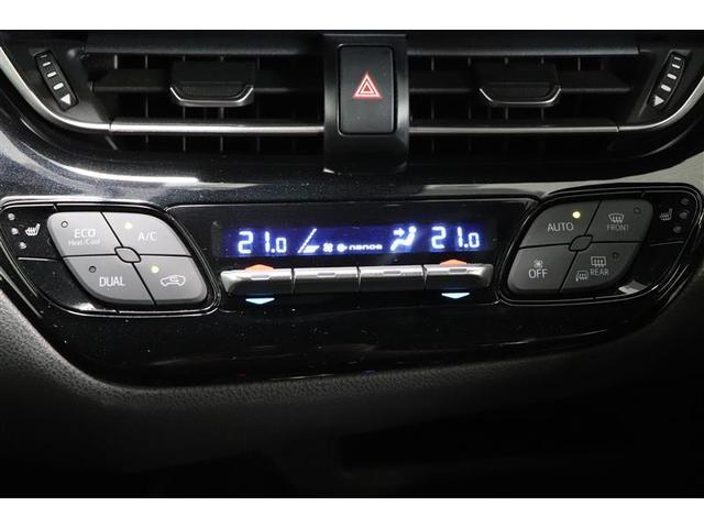 G フルセグ メモリーナビ DVD再生 ミュージックプレイヤー接続可 バックカメラ 衝突被害軽減システム ETC ドラレコ LEDヘッドランプ ワンオーナー フルエアロ 記録簿(8枚目)