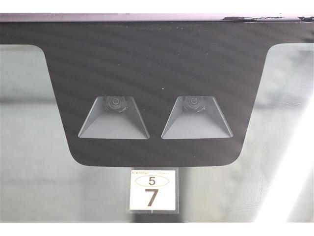 X SAIII 衝突被害軽減システム LEDヘッドランプ 記録簿 アイドリングストップ(15枚目)