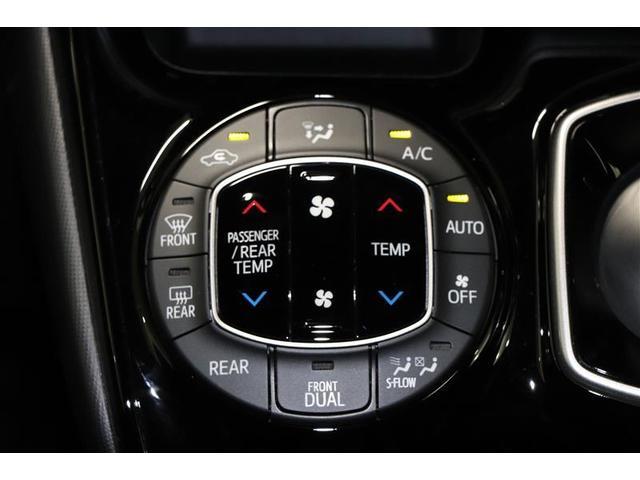 スイッチひとつで快適な温度に調節、快適な車内空間を演出☆
