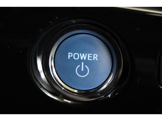 Sツーリングセレクション ワンセグ メモリーナビ ミュージックプレイヤー接続可 バックカメラ 衝突被害軽減システム ETC LEDヘッドランプ ワンオーナー 記録簿(20枚目)