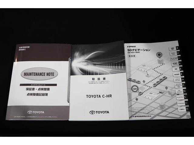 S-T LEDパッケージ フルセグ メモリーナビ DVD再生 ミュージックプレイヤー接続可 バックカメラ 衝突被害軽減システム ETC LEDヘッドランプ ワンオーナー 記録簿 アイドリングストップ(27枚目)