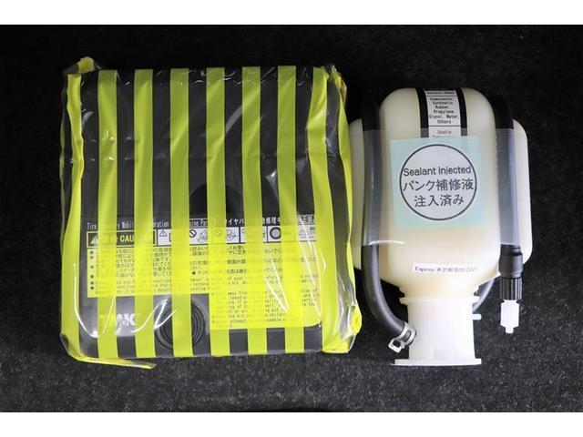 G フルセグ メモリーナビ DVD再生 ミュージックプレイヤー接続可 バックカメラ ETC 両側電動スライド LEDヘッドランプ ウオークスルー 乗車定員7人 3列シート ワンオーナー 記録簿(26枚目)