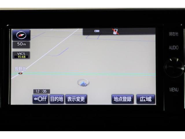 G フルセグ メモリーナビ DVD再生 ミュージックプレイヤー接続可 バックカメラ 衝突被害軽減システム ETC ドラレコ LEDヘッドランプ ワンオーナー 記録簿(6枚目)