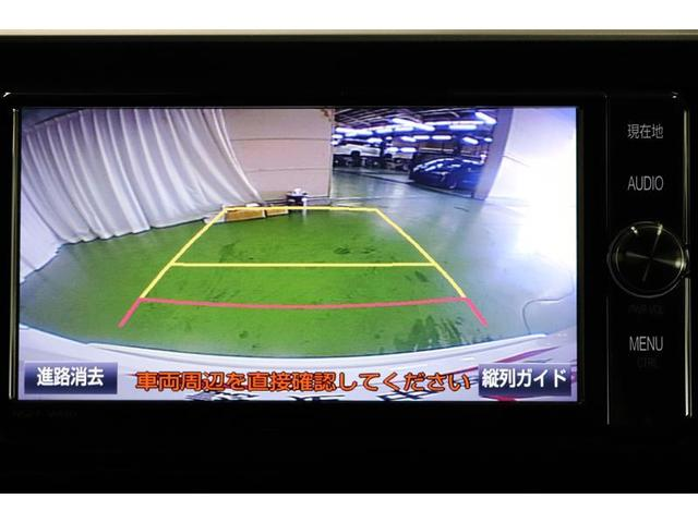 G フルセグ メモリーナビ DVD再生 ミュージックプレイヤー接続可 バックカメラ 衝突被害軽減システム ETC ドラレコ LEDヘッドランプ ワンオーナー 記録簿(7枚目)
