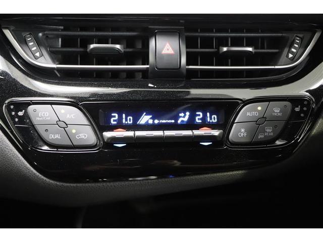 G フルセグ メモリーナビ DVD再生 ミュージックプレイヤー接続可 バックカメラ 衝突被害軽減システム ETC ドラレコ LEDヘッドランプ ワンオーナー 記録簿(8枚目)
