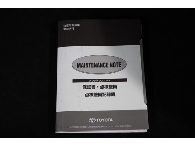 X LパッケージS ワンセグ メモリーナビ ミュージックプレイヤー接続可 衝突被害軽減システム ETC ワンオーナー 記録簿 アイドリングストップ(24枚目)