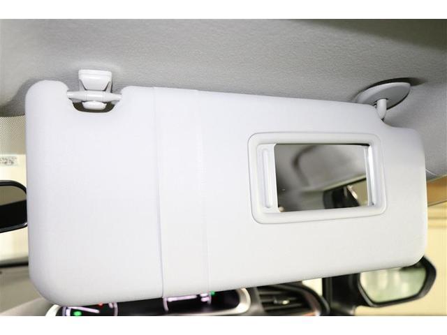 ハイブリッド ファンベースG フルセグ メモリーナビ DVD再生 ミュージックプレイヤー接続可 バックカメラ 衝突被害軽減システム ETC 両側電動スライド LEDヘッドランプ ウオークスルー ワンオーナー 記録簿(13枚目)