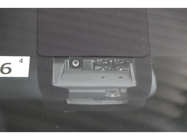 ハイブリッド ファンベースG フルセグ メモリーナビ DVD再生 ミュージックプレイヤー接続可 バックカメラ 衝突被害軽減システム ETC 両側電動スライド LEDヘッドランプ ウオークスルー ワンオーナー 記録簿(15枚目)