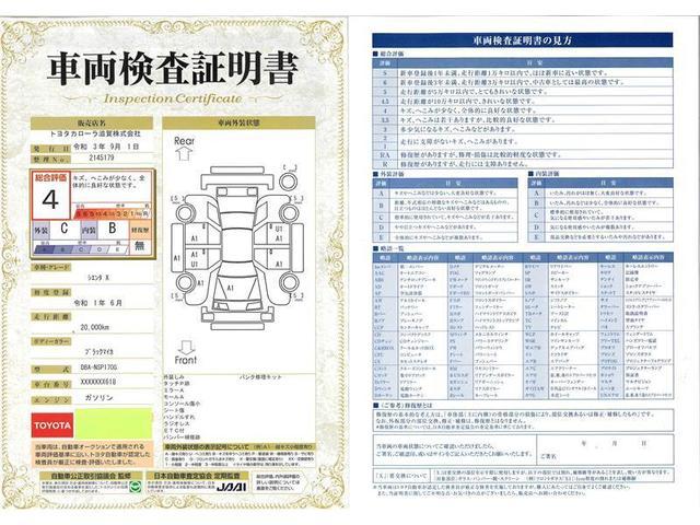 X ETC 電動スライドドア ウオークスルー 乗車定員7人 3列シート ワンオーナー 記録簿 アイドリングストップ(25枚目)