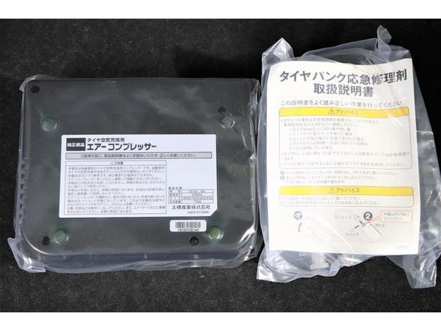 X LパッケージS 衝突被害軽減システム ドラレコ ワンオーナー 記録簿 アイドリングストップ(22枚目)