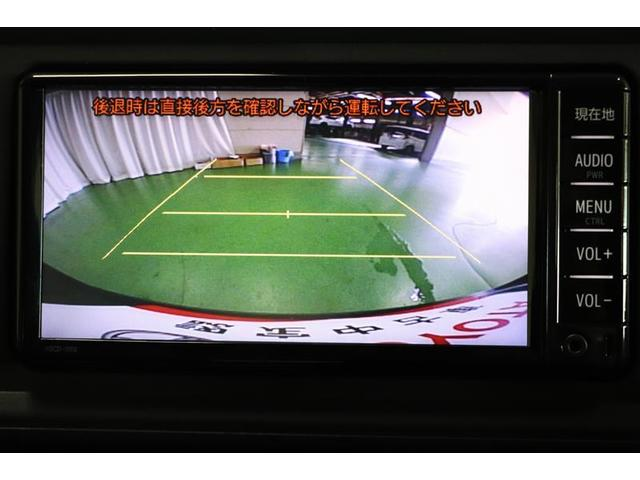 X S ワンセグ メモリーナビ ミュージックプレイヤー接続可 バックカメラ 衝突被害軽減システム ETC ワンオーナー 記録簿 アイドリングストップ(7枚目)