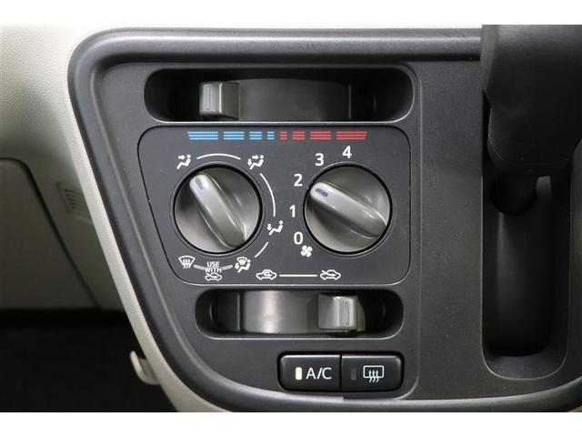 X S ワンセグ メモリーナビ ミュージックプレイヤー接続可 バックカメラ 衝突被害軽減システム ETC ワンオーナー 記録簿 アイドリングストップ(8枚目)