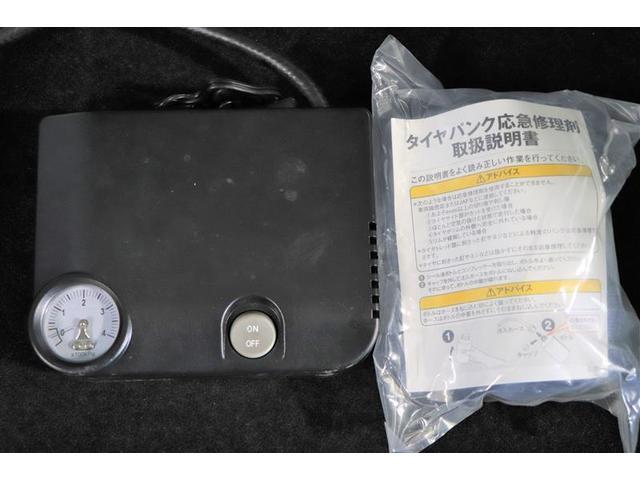 X S ワンセグ メモリーナビ ミュージックプレイヤー接続可 バックカメラ 衝突被害軽減システム ETC ワンオーナー 記録簿 アイドリングストップ(22枚目)