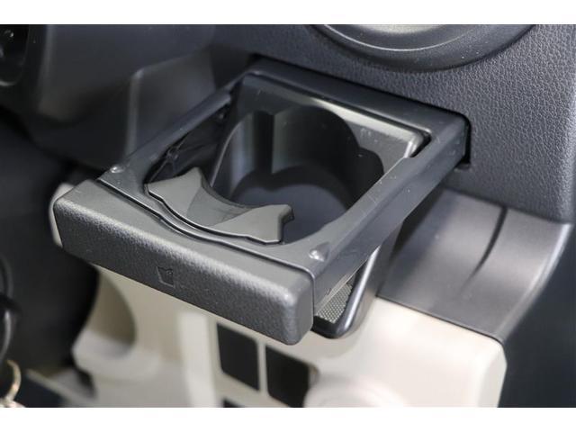 X S ワンセグ メモリーナビ ミュージックプレイヤー接続可 バックカメラ 衝突被害軽減システム ETC ワンオーナー 記録簿 アイドリングストップ(23枚目)