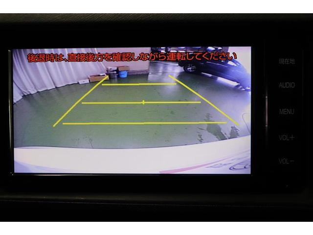 S フルセグ メモリーナビ DVD再生 ミュージックプレイヤー接続可 バックカメラ ワンオーナー 記録簿(7枚目)