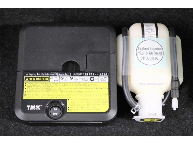 S フルセグ メモリーナビ DVD再生 ミュージックプレイヤー接続可 バックカメラ ワンオーナー 記録簿(22枚目)