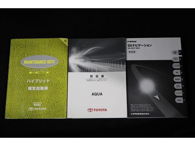 S フルセグ メモリーナビ DVD再生 ミュージックプレイヤー接続可 バックカメラ ワンオーナー 記録簿(25枚目)