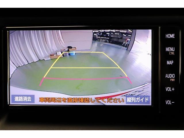ハイブリッドG フルセグ メモリーナビ DVD再生 バックカメラ 衝突被害軽減システム ETC 両側電動スライド LEDヘッドランプ 乗車定員7人 3列シート ワンオーナー 記録簿(6枚目)