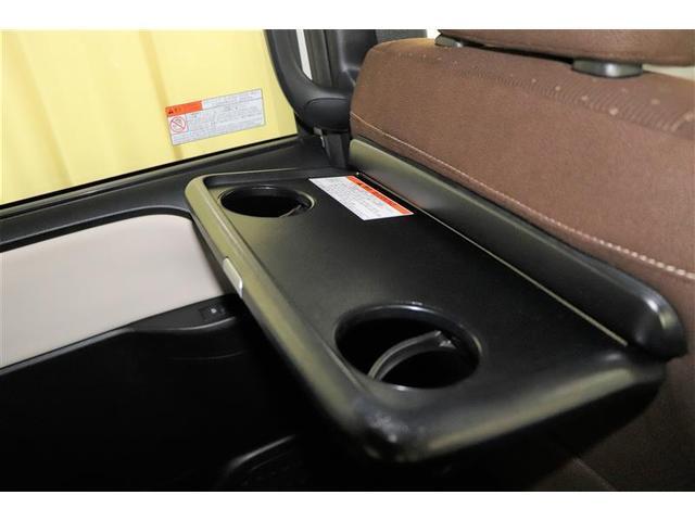 ハイブリッドG フルセグ メモリーナビ DVD再生 バックカメラ 衝突被害軽減システム ETC 両側電動スライド LEDヘッドランプ 乗車定員7人 3列シート ワンオーナー 記録簿(29枚目)
