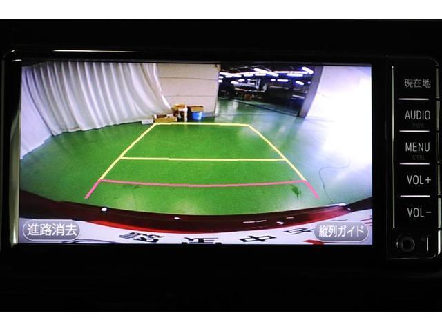 S LEDエディション ワンセグ メモリーナビ ミュージックプレイヤー接続可 バックカメラ 衝突被害軽減システム ETC ドラレコ LEDヘッドランプ ワンオーナー 記録簿(7枚目)
