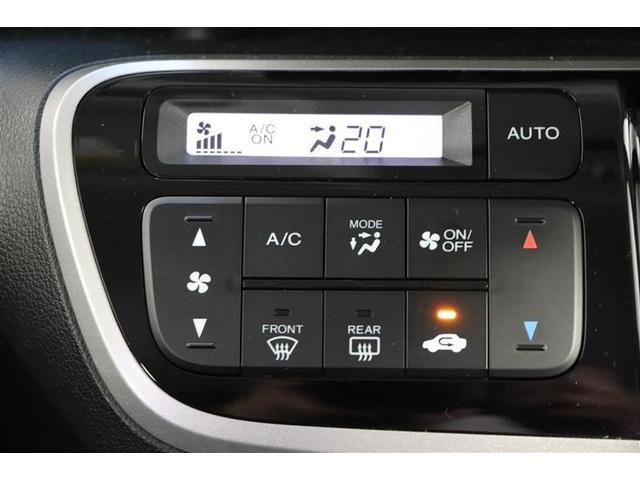 G・Lパッケージ ミュージックプレイヤー接続可 両側電動スライド HIDヘッドライト フルエアロ(7枚目)