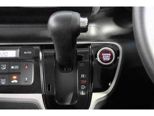 G・Lパッケージ ミュージックプレイヤー接続可 両側電動スライド HIDヘッドライト フルエアロ(8枚目)