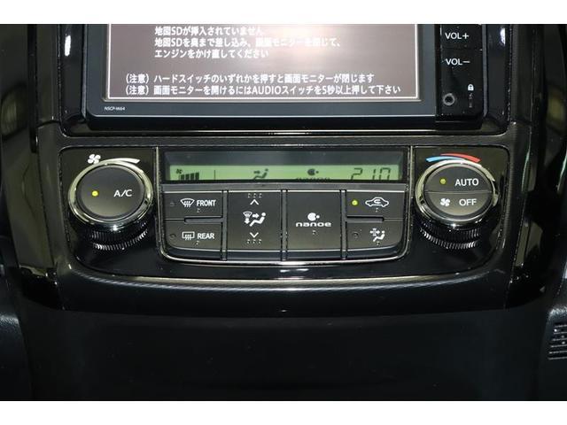 G 衝突被害軽減システム・ETC・ワンセグナビ・Bカメラ(15枚目)