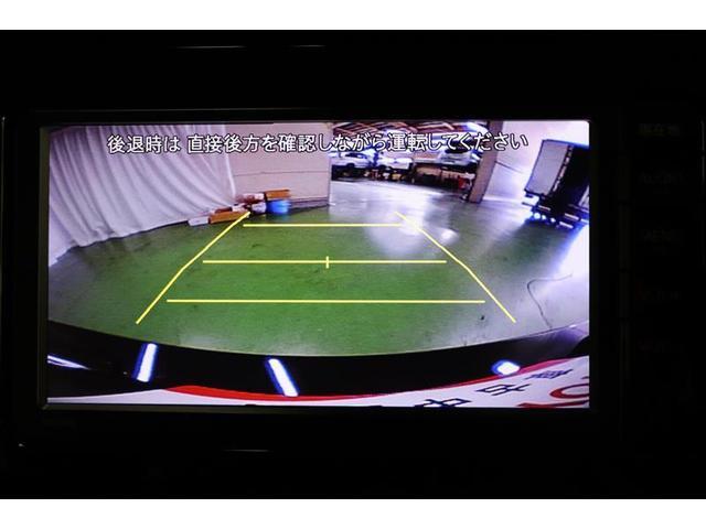 Sツーリングセレクション フルセグ メモリーナビ DVD再生 ミュージックプレイヤー接続可 バックカメラ 衝突被害軽減システム ETC LEDヘッドランプ ワンオーナー 記録簿(7枚目)